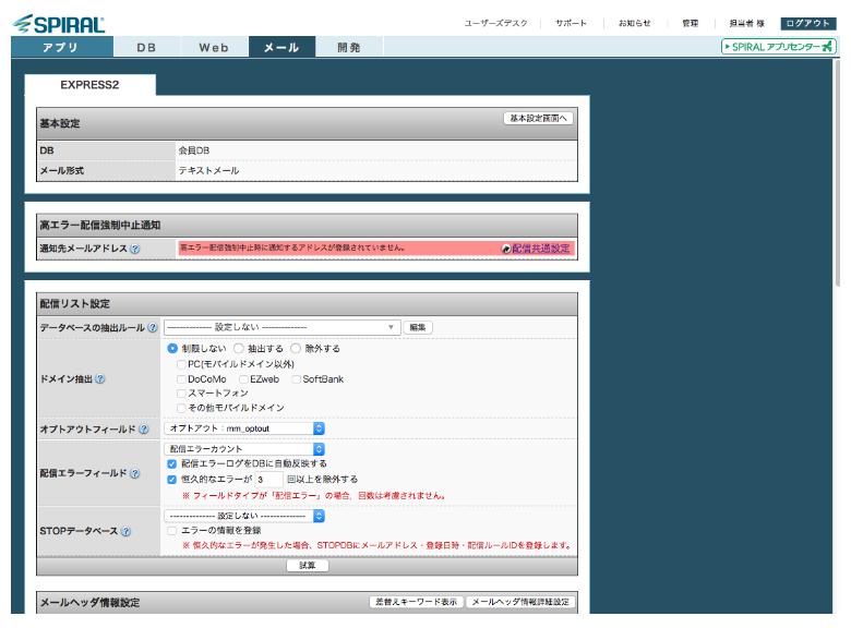 img_ver11111_func01-5