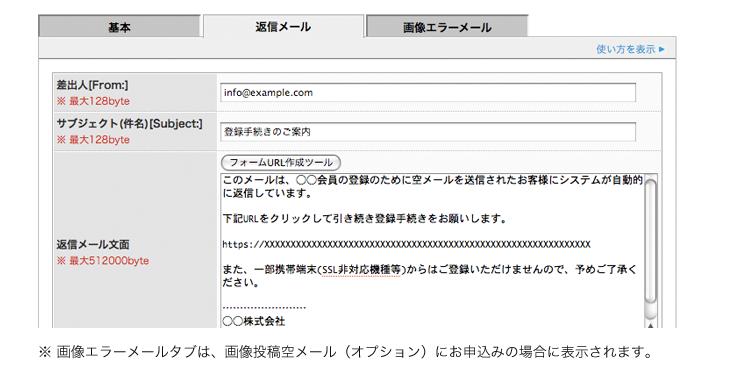 img_ver11027_list_04-1