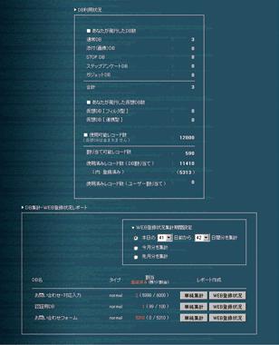 img_ver11028_list_03-1