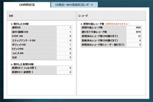 img_ver11028_list_03-2