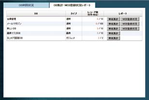 img_ver11028_list_03-3