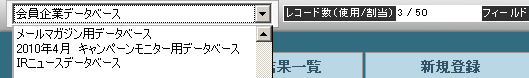 img_ver11028_list_08-2