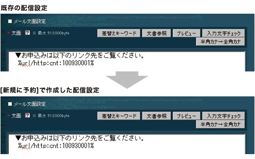 img_ver11028_list_09-1