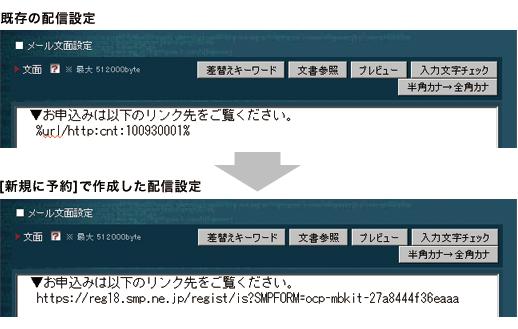 img_ver11028_list_09-2