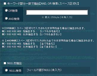 img_ver11029_fix_01-1
