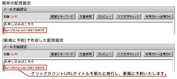 img_ver11029_list_02-2