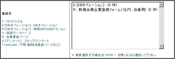 img_ver11029_list_03-1