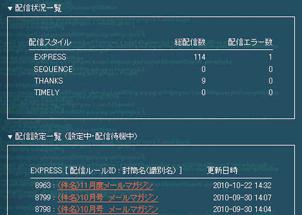 img_ver11029_list_05-1