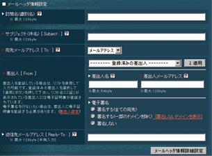 img_ver11029_list_06-1