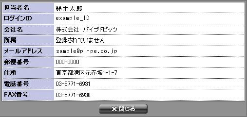 img_ver11029_list_09-1