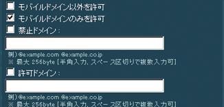 img_ver11029_list_11-4