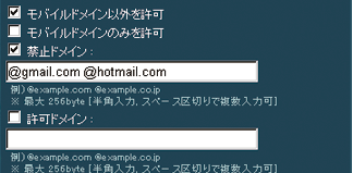 img_ver11029_list_11-6