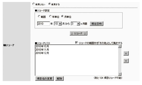 img_ver11029_list_13-2