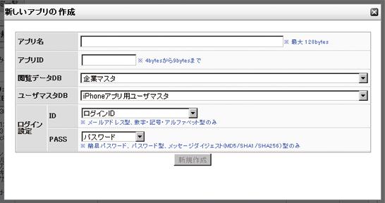 img_ver11029_list_15-2