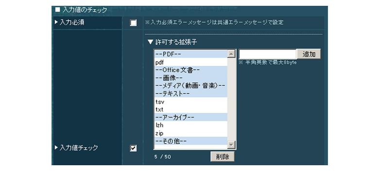 img_ver1112_list_04-1