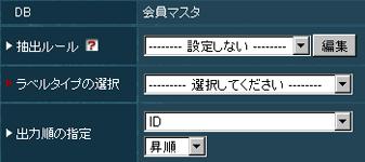 img_ver111_list_01-2