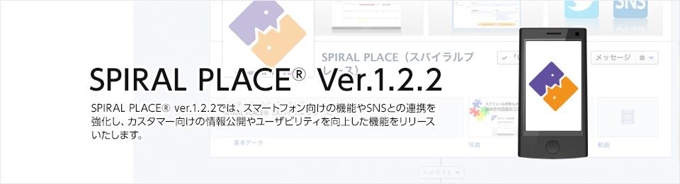 bnr_ver122