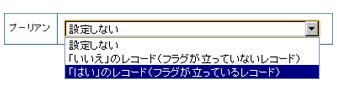 img_ver1111_fix_01-2